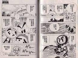 http://t0.gstatic.com/images?q=tbn:RiLAeGGNvttYDM:http://www.digitalworldtokyo.com/entryimages/2007/07/070727_Japanese_manga.jpg