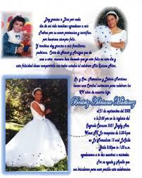 quince invitation