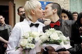 mariage gai