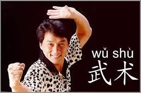 kung fu film