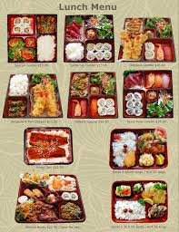 chinese lunch menu