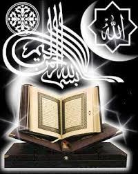 القرآن والسنه