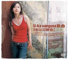 U-ka Saegusa In Db - Film Collection