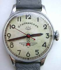 gagarin watch