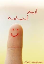 مهمـآحدث تبكي ابتسم..دع الدنيا تبكي..•• 5314.imgcache.jpg