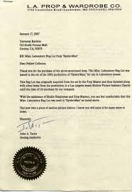 sample letter of commitment
