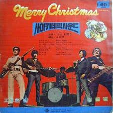 christmas records
