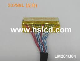 lm201u04