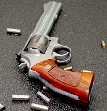 sniper rifle pellet guns