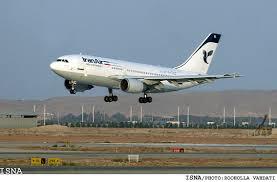 air plane photo