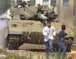 franja de gaza israel