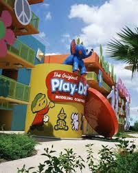 playdoh factory
