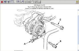 alternator cable