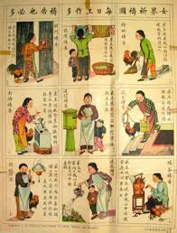 china posters
