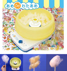 candy cotton maker