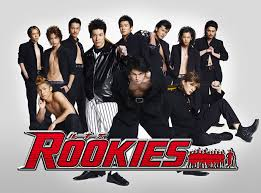 Rookies affiche