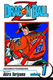 dragon ball volume 1