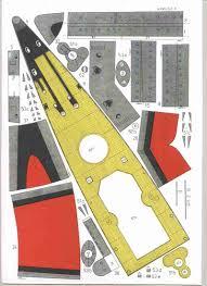 paper model rocket
