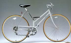 bridgestone bike