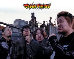 maximum hormone