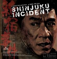 FILM L'incident de Shinjuku