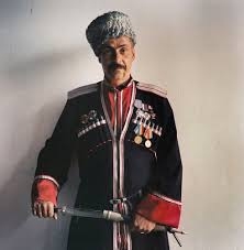 cossack uniform