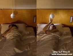 نومهم ثقيل -تنشيط القسم