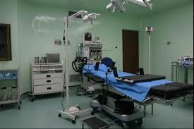 fotos de clinicas