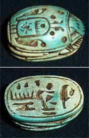 amulet egyptian