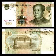 1 renminbi