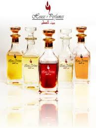 arab perfume