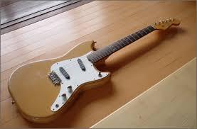duo sonic guitar