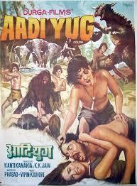bollywood old film