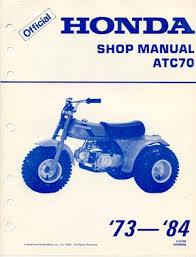atc manual