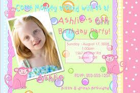 birthday invitations girl