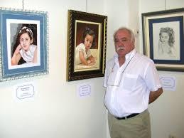 exposiciones de pinturas