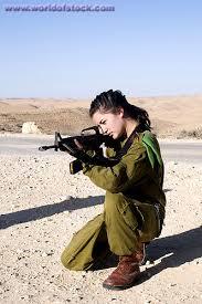 israel uniform