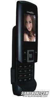 i mobile 607