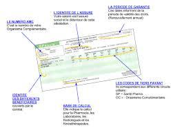 carte mutuelle