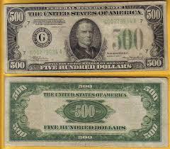 american 500 dollar bill
