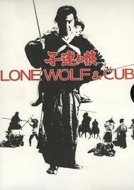 lone wolf and cub movie