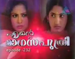 asianet tv malayalam