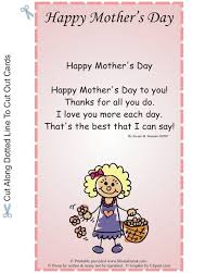 happy mother day poems