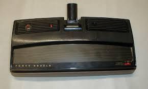 power nozzle