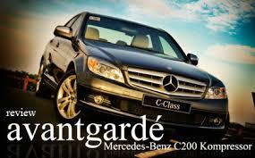 mercedes benz c200 kompressor avantgarde