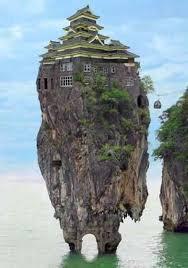 house rock