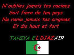 amour algerie