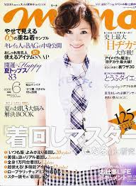 mina magazine