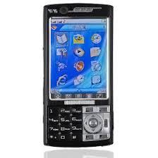 n1000 cell phone