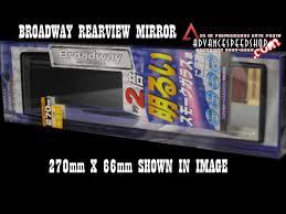 broadway rearview mirror
